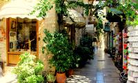 Нафплион - это такой город в Греции.